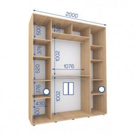 Двухдверный шкаф-купе Фуди 200х58х240 см.