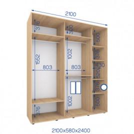 Двухдверный шкаф-купе Фуди 210х58х240 см.