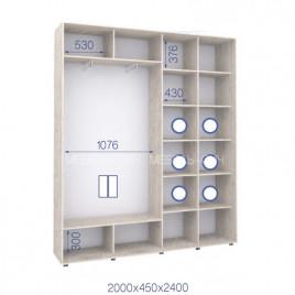 Двухдверный шкаф-купе Свейп 200х45х240 см.