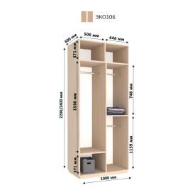 Двухдверный шкаф-купе ЭКО 100х60х240 см.