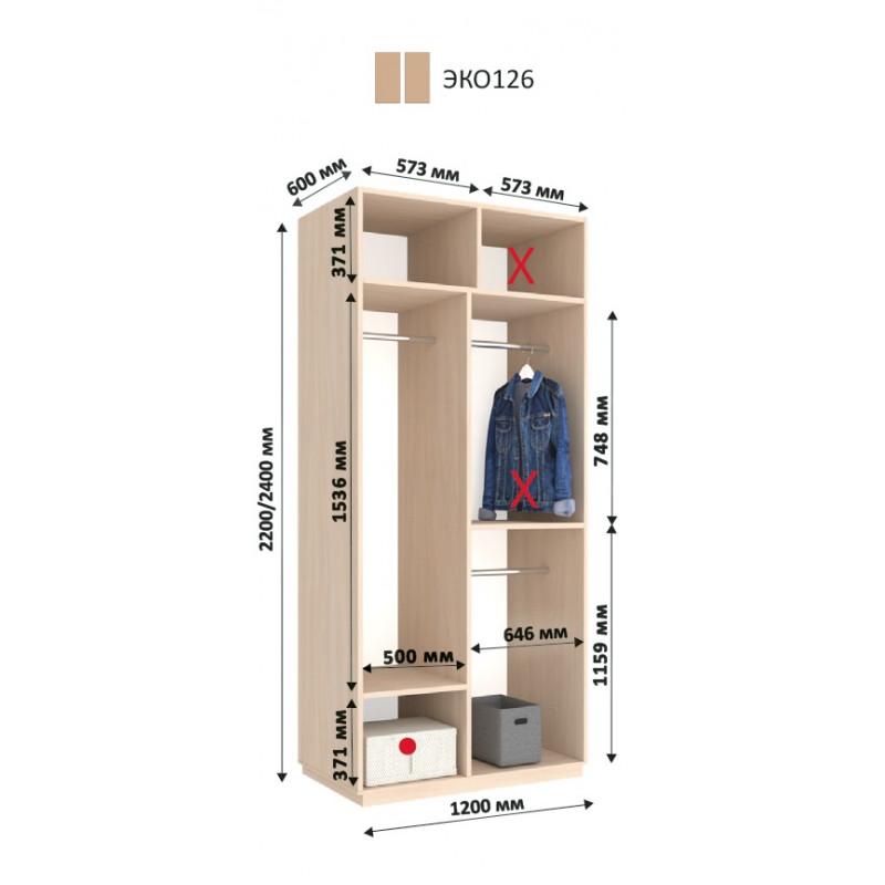 Двухдверный шкаф-купе  ЭКО 130х60х240 см.