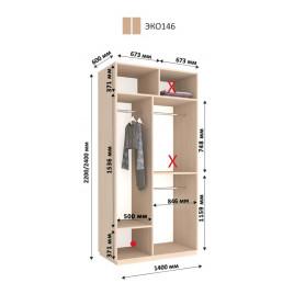 Двухдверный шкаф-купе ЭКО 140х60х240 см.