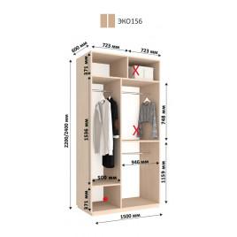 Двухдверный шкаф-купе ЭКО 150х60х240 см.