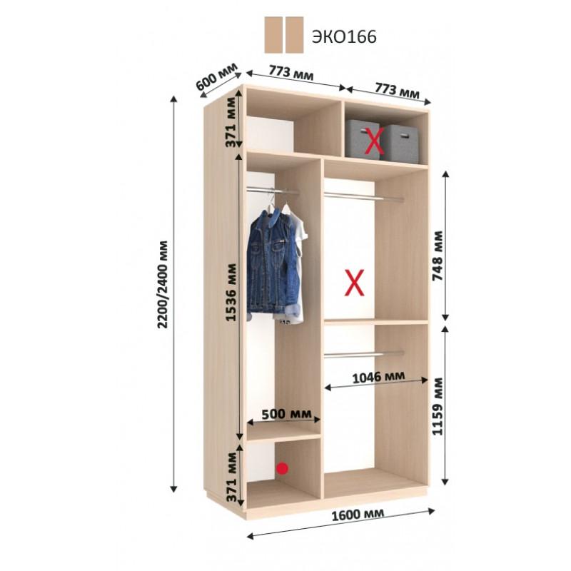 Двухдверный шкаф-купе  ЭКО 160х60х240 см.
