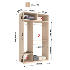 Двухдверный шкаф-купе ЭКО 190х60х240 см.