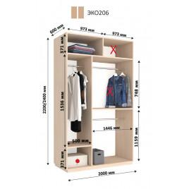 Двухдверный шкаф-купе ЭКО 200х60х240 см.