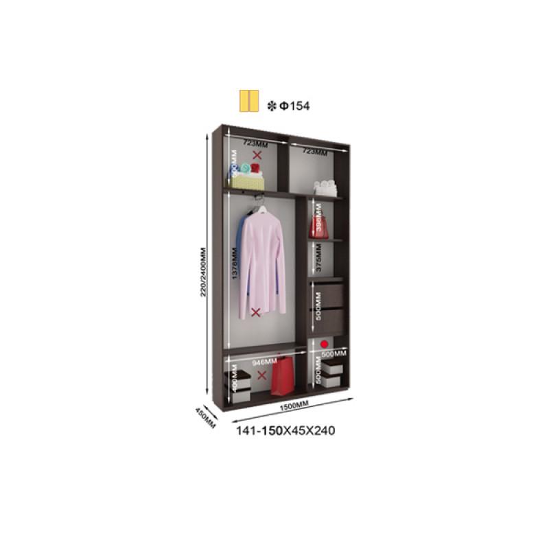 Двухдверный шкаф купе Альфа 150х45х240