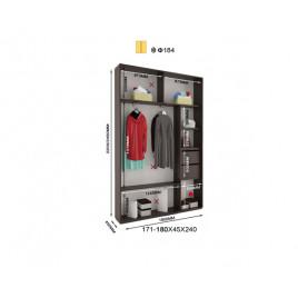 Двухдверный шкаф купе Альфа 180х45х240