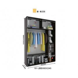 Двухдверный шкаф купе Альфа 200х60х240