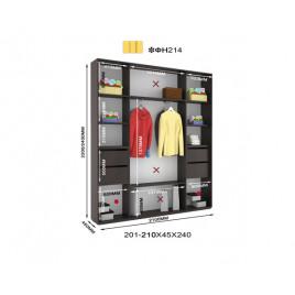 Трехдверный шкаф купе Альфа 210х45х240