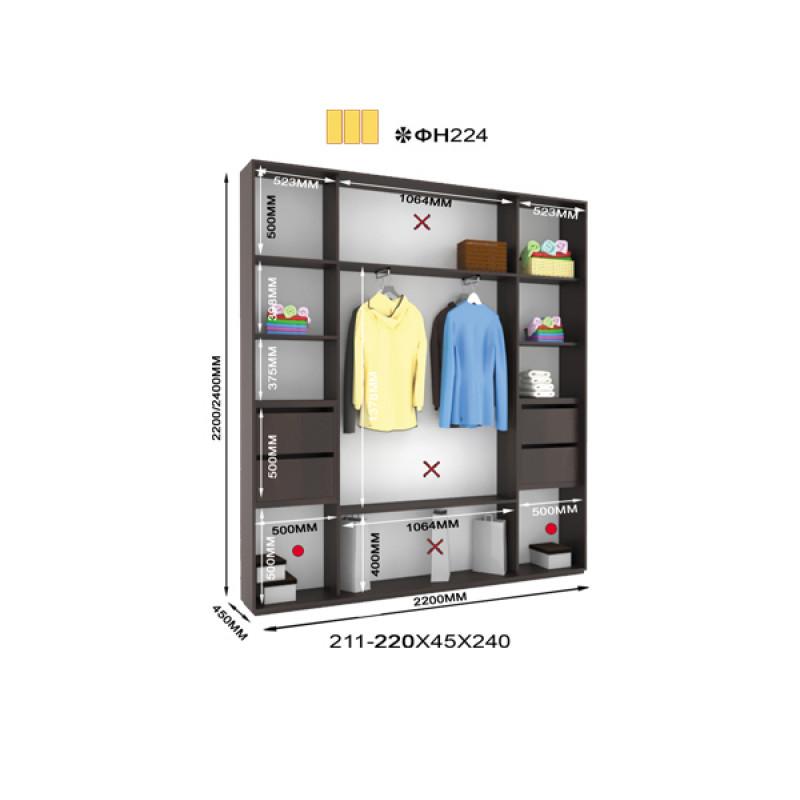 Трехдверный шкаф купе Альфа 220х45х240