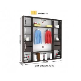 Трехдверный шкаф купе Альфа 230х45х240