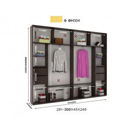 Трехдверный шкаф купе Альфа 300х45х240