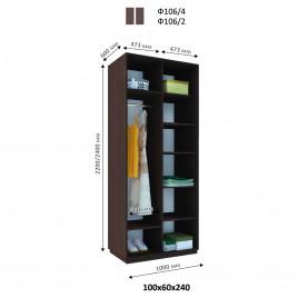 Двухдверный шкаф купе Альфа 100х60х240