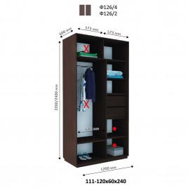 Двухдверный шкаф купе Альфа 120х60х240