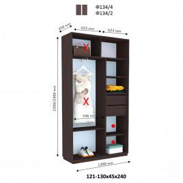 Двухдверный шкаф купе Альфа 130х45х240