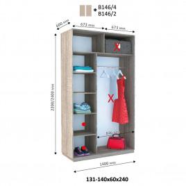 Двухдверный шкаф-купе  Хайп 140х60х240 см.