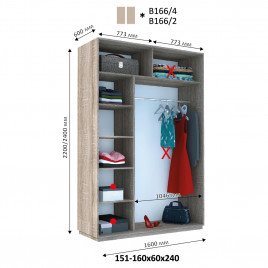 Двухдверный шкаф-купе  Хайп 160х60х240 см.