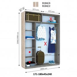 Двухдверный шкаф-купе  Хайп 180х45х240 см.