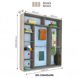 Трехдверный шкаф-купе  Хайп 210х45х240 см.