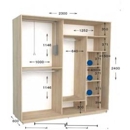 Шкаф купе Практик 230х60х240 см.