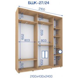 Двухдверный шкаф-купе Фуди 210х43х240 см.