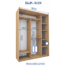 Двухдверный шкаф-купе Фуди 180х58х240 см.