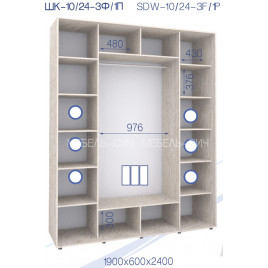 Трехдверный шкафы купе Свейп 190х60х240 см.