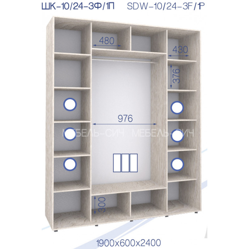 Трехдверный шкаф-купе Свейп 190х60х240 см.