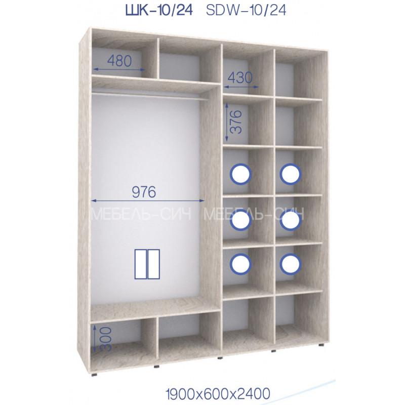 Двухдверный шкаф-купе Свейп 190х60х240 см.